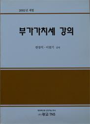 book(강의).jpg